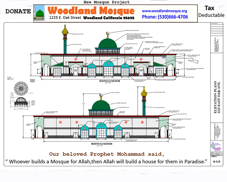 New Woodland Mosque2